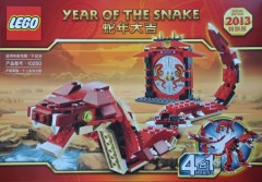 LEGO Seasonal 10250 Year of the Snake