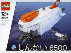 LEGO Ideas 21100 Shinkai 6500 Submarine