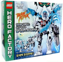 LEGO HERO Factory 66481 Ultimate Stormer