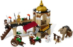 LEGO Prince of Persia 7571 The Fight for the Dagger