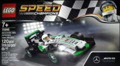 LEGO Speed Champions 75995 Mercedes AMG Petronas Team Gift 2017